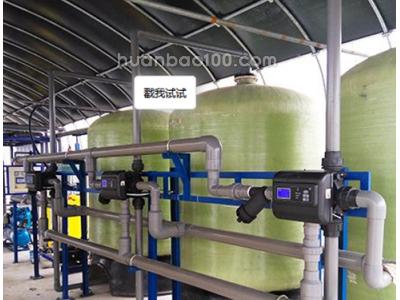 养殖纯净水处理设备