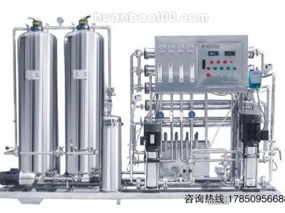 泉州30T/H工业纯水设备 全自动反渗
