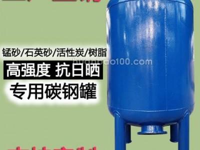 英砂活性炭树脂碳钢罐滤料净水过滤