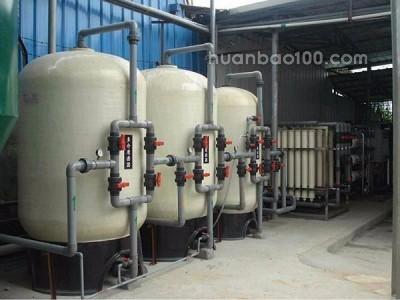 设备报价 家用净化水设备家用软水