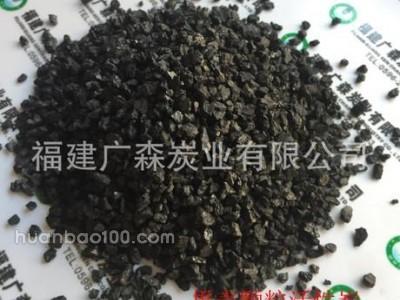 果壳活性炭颗粒批发 700碘值 椰壳活