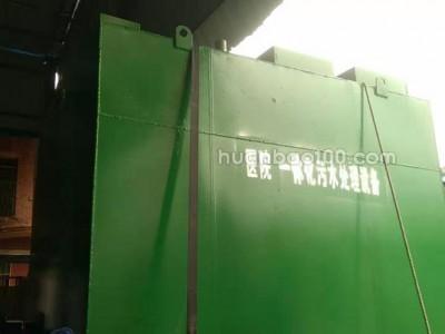 西安污水处理设备 一体化污水处理设