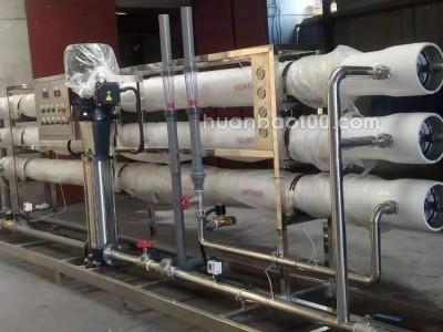 兰州水处理耗材——滤芯反渗透膜