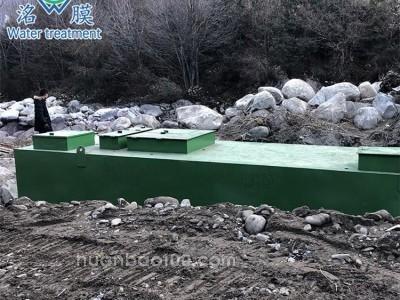 云南名膜_小型养殖场污水处理设备_