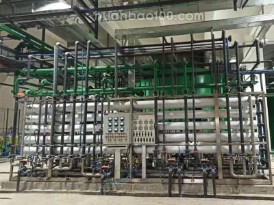 宜兴厂家 反渗透设备 纯水设备 和创