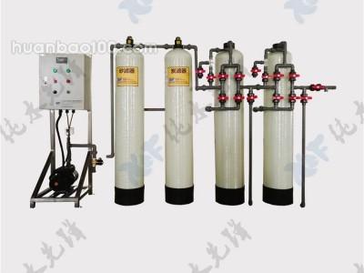 自来水软化水设备 自动软水器 注塑