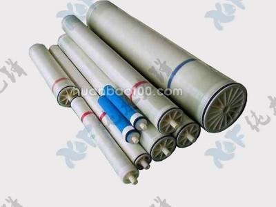 深层双级RO反渗透纯水膜 水处理专用