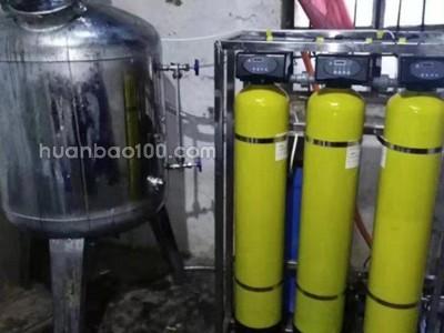 工业一体化净水设备定做 欧朗 工业