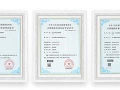 翰克集团成功取得十项软著证书