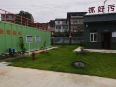 7月1日起湖北省将实施《农村生活污水处理设施污水污染物排