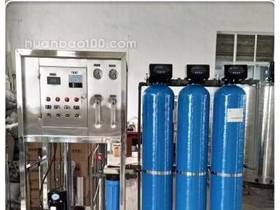 纯净水设备-农村生活饮用水设备-工