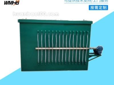 MBR膜组件帘式膜工业 生活污水处理