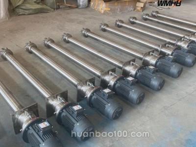涡凹曝气机 304L不锈钢精钢碳钢 污