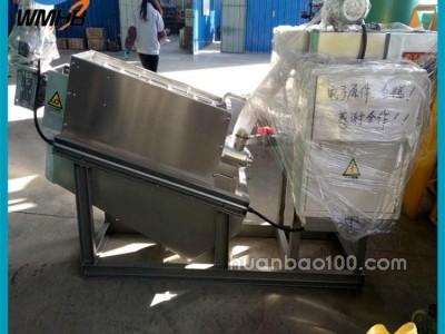 污水处理设备 叠螺式污泥脱水机 全
